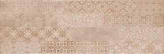 Marazzi Clayline - MMUQ Decoro Sand/Earth