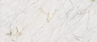 Marazzi Grande Marble Look - M71D GOLDEN WHITE LUX