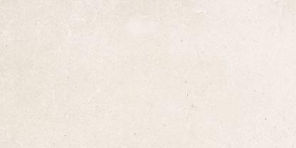 Rako Limestone - DAKSE800, DALSE800
