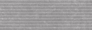 Saloni B-Stone - HRZ710 OUTLINE GRIS