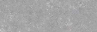 Saloni B-Stone - JCR710 GRIS